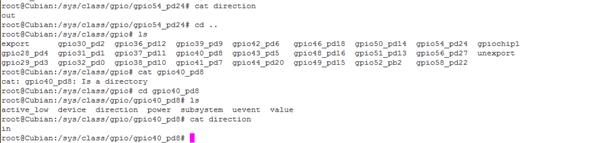 Просмотр конфигурации порта gpio40_pd8