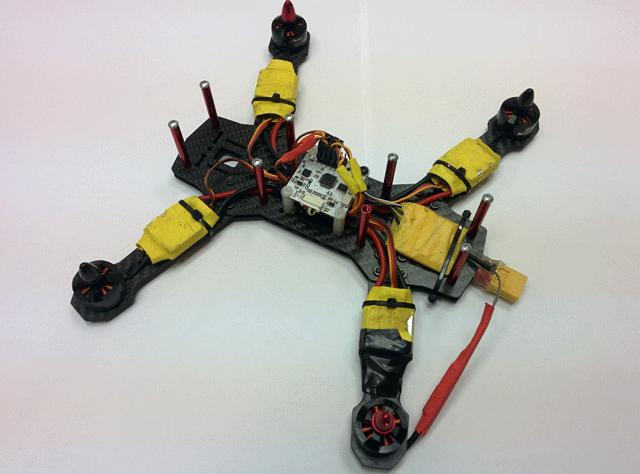 ZMR250 без верхней части рамы
