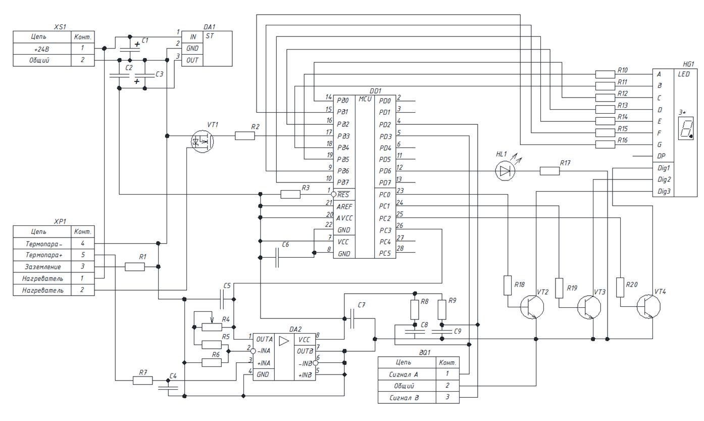 Принципиальная схема Simple Solder MK936