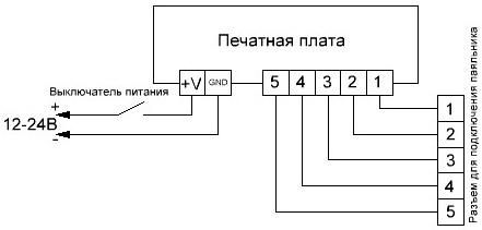 Монтажная схема паяльной станции