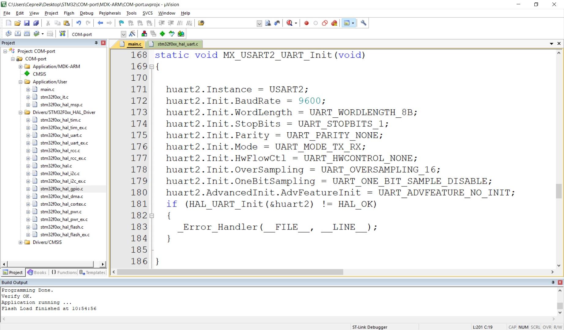 STM32  Передача данных через UART (работа с COM-портом